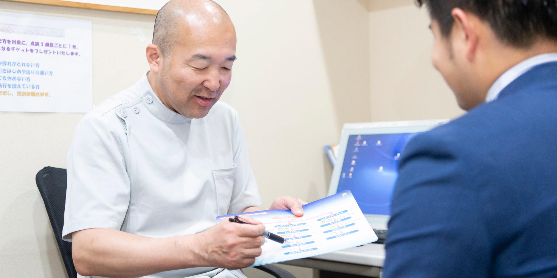 患者さまとの会話を大切にし、 病気や体調不良の原因と対策について 最良の治療を一緒に導き出します。